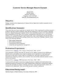 biomedical engineering resume internship seminar in dissertation ...