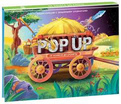 Купить <b>Книжка</b>-<b>Панорамка Malamalama Pop Up</b> Энциклопедия От ...