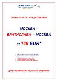 ТЕМЫ КУРСОВЫХ РАБОТ Вариант № Гражданское право Спецпредложения в Братиславу и Скандинавию 239