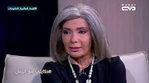 حكايتي مع الزمان | منى زكي و مي جلال بعد 50 سنة - YouTube