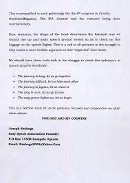 rutgers essay example college essay format indent timeshare let me introduce myself worksheet esl printable worksheets made by teachers let me introduce myself