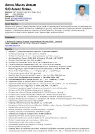 Network Support Engineer Sample Resume 15 Of Abdul Manan Ahmar And