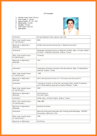 Resume For Job Application Example 24 Sample Of Blank Resume For Job Application Edu Techation 16