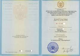 Адвокат в Москве юрист консультации услуги профессионалов юридические услуги дипломы и награды