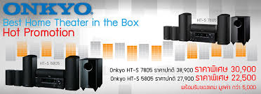 kef ls50 home theater. onkyo-ht-sale02.jpg kef ls50 home theater