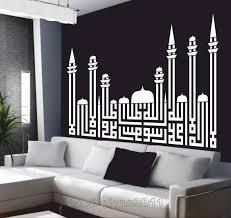Interior Design Ideas  Islamic Home Design Decoration  YouTubeIslamic Room Design