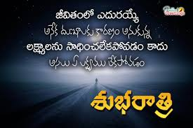My Love Good Night Free Hd Wallpapers Heart Touching Good Night