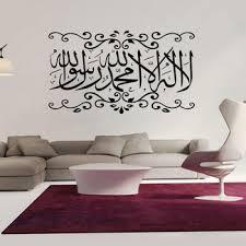 custom die cut vinyl islamic wall art stickers on custom vinyl wall art stickers with custom die cut vinyl islamic wall art stickers buy islamic wall