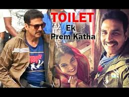 Image result for toilet ek prem katha poster