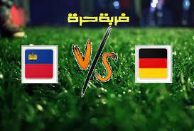 مشاهدة مباراة المانيا وليشتنشتاين يلا شوت حصري اليوم الخميس 02-09-2021 في  تصفيات كأس العالم 2022: أوروبا - ضربة حرة