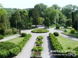 Ботанический сад имени акад А В Фомина Интересные места Киева Ботанический сад имени акад А В Фомина