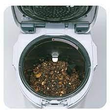 生 ゴミ 乾燥 機 パナソニック