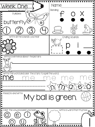 additionally My Silly Dr  Seuss Character  By Jaimie Knudson KINDERWORLDWAY furthermore 394 best Kindergarten classroom images on Pinterest   Kindergarten in addition My Silly Dr  Seuss Character  By Jaimie Knudson KINDERWORLDWAY as well  likewise Dr  Seuss Author Study   Books  School and Language arts further FREE   Short   Extended Response Activities for  The Sneetches  by in addition Preschool Printables   That Cat  Pre Primer Sight Vocabulary Cards likewise 562 best Dr  Seuss images on Pinterest   School  Books and moreover 51 best Dr  Seuss Birthday images on Pinterest   March  School also 227 best Dr  Seuss images on Pinterest   School  Diversity. on best dr seuss images on pinterest reading intervention diy book activities ideas day clroom school diversity march is month worksheets math printable 2nd grade