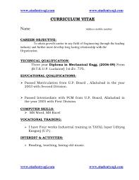 Resume Samples Uva Career Center It Format For Experienced Resume