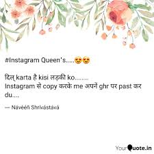 Instagram Queens Quotes Writings By Nävèéñ
