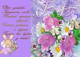 24/05 Jasmina Amal - с днём рождения! - Страница 2 Images?q=tbn:ANd9GcSEpbKr0m_iDl2ETg356NqA25mRpVDi-quIsoCSIUxfF8Q27fr-CA