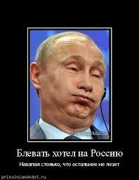 В расширенный санкционный список ЕС вошли зам Шойгу, чиновники Минобороны РФ и депутаты Госдумы, - EUObserver - Цензор.НЕТ 275