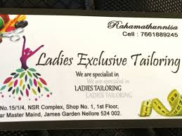 Tailors Visiting Card Design Ladies Exclusive Tailoring Nellore Ho Tailors In Nellore