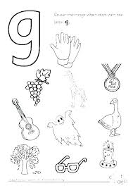 Coloring Abc Pages Printables H Coloring Page The Letter A Coloring