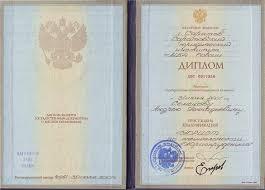 Указывается ли форма обучения в дипломе украина зарегистрировано в указывается ли форма обучения в дипломе украина клубе выпускников 6068 Вступить в кадетское братство Заполните заявление о приеме в члены