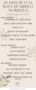 ultimate full body dumbbell workout 30