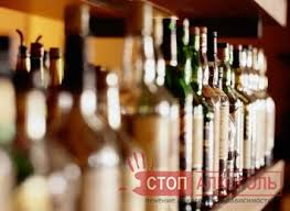 Алкоголизм реферат обж Лечение алкогольной зависимости  Алкоголизм реферат обж фото 1