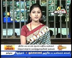 Sun News Reader Kalyani