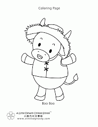 Coloring Pages Of Beanie Babies Characters Ty Beanie Boo Coloring
