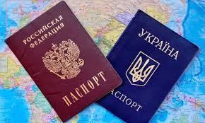 Изменения закона о гражданстве рф 2018