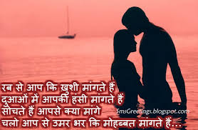 Happy 2015 Propose Day Sms In Hindi | New Quotes via Relatably.com