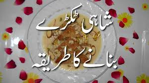 shahi tukray recipe in urdu شاہی ٹکڑے بنانے کی ترکیب how to make shahi tukray dessert recipes