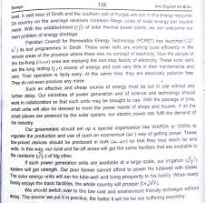 nuclear technology essay essay on nuclear science and technology  solar energy essay solar energy essay siol ip solar energy solar energy essay in english for