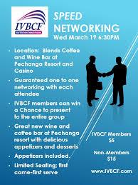 Speed Networking Flyer Ivbcf