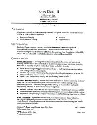 Resume For Personal Trainer Mesmerizing Beginner Personal Trainer Resume Sample Accurate Capture Captivating