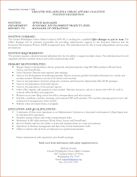 Resume Requirements Resume Templates