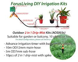 thumbnail automatic watering system aos001s