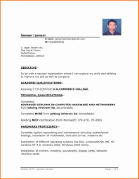 Simple Easy Resume Basic Resume Template Word Easy Resume Format Download Awesome