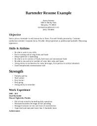 bartender resume templates - Bartender Resume