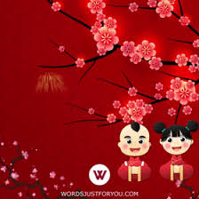 The ox is a perfect animal for this year, as it is symbolic of hard work, loyalty and perseverance — all of which we should all strive to embody in 2021. Happy Chinese New Year Gif 5770 Wordsjustforyou Com