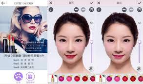 software free cyberlink estee lauder app youcam makeup makeover studio