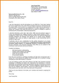 New Hire Wel E Letter Template Sample Letter Templates