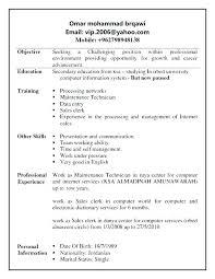 Stock Clerk Cover Letter Resume Of Stock Clerk Stock Worker Job