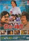 Reena Roy Heera-Moti Movie