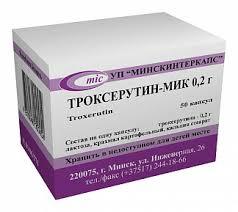 <b>Троксерутин</b>-<b>мик 200мг 50</b> шт. капсулы купить по выгодным ...