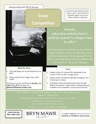 essay on gender discrimination in sexism ending  essay competition educating women essay competition poster 2013