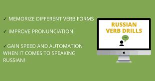 Rvd Enroll Russian Verb Drills Russian Verb Conjugation