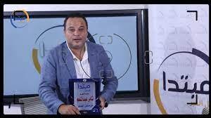 Mobtada مبتدا - تكريم النجم تامر عبد المنعم فى مبتدا عن مسلسل الضاهر