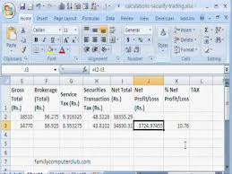 Calculations Security Trading Microsoft Excel Youtube