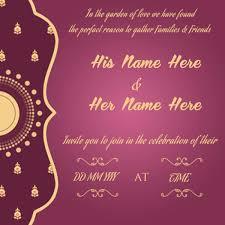 Online Wedding Invitations Maker Online Wedding Invitation Maker