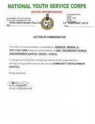 commendation letter sample nysc letter of commendation